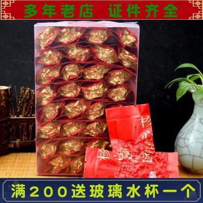 2019手工新茶 安溪铁观音高山浓香型散装小包袋装250g乌龙茶 包邮