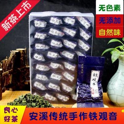 2019手工新茶安溪铁观音浓香型高山兰花香味乌龙茶小包散装250g包邮