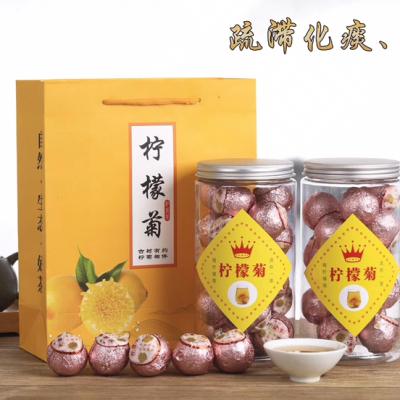 新鲜柠檬红茶 柠檬菊花茶 金丝皇菊水果茶滇红茶小柠红500g典醉