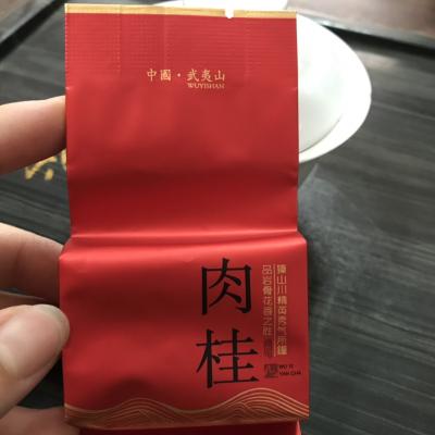 买一送一共500g.武夷山大红袍果香肉桂茶