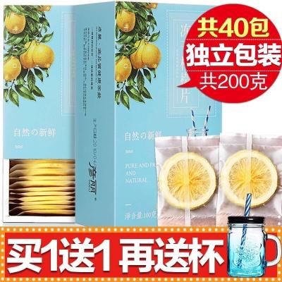 柠檬片泡茶干片蜂蜜冻干柠檬片泡水减茶肥茶叶花茶水果茶果干片