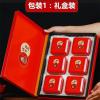 茶叶铁观音浓香型礼盒装特级新茶兰花香(500克)