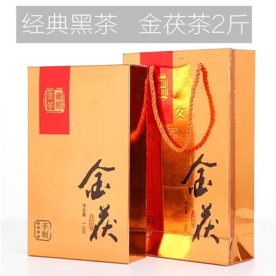 送茶刀茶样/黑茶安化金茯茶湖南安化黑茶金花茯砖茶1kg安华莱黑茶