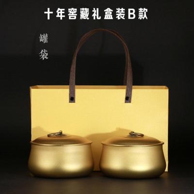 (金罐+手提袋)茶化石碎银子普洱熟茶糯香茶叶500g(10年)