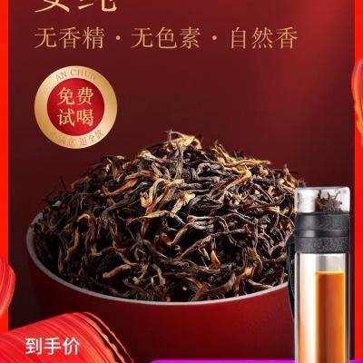 2019新茶金骏眉红茶特级浓香型散装茶叶礼盒装金俊眉金峻眉500g