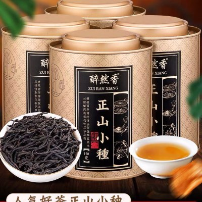 2019新茶正山小种红茶茶叶特级浓香型散装红茶150g罐装礼盒装春茶