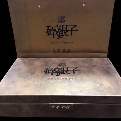云南普洱熟茶8年老茶头碎银子糯米香茶化石典藏礼盒装一斤装