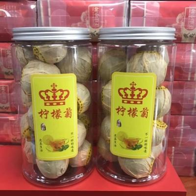柠檬菊花茶柠红茶小柠红金丝皇菊茶叶特级古树滇红花果茶礼盒装罐装500克