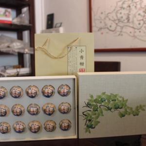 2017新会小青柑木盒装