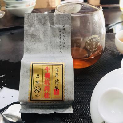 2019武夷山岩茶肉桂大红袍果香肉桂牛栏坑果香礼盒装简易装一斤四盒