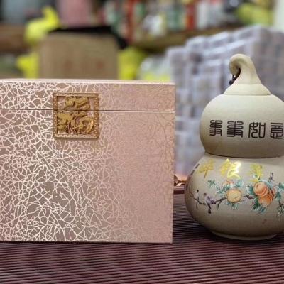 云南普洱熟茶8年茶化石糯米香碎银子老茶头礼盒装葫芦礼盒