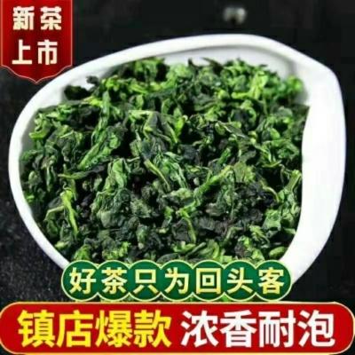 纯手工制作安溪铁观音新茶叶上市浓香型乌龙茶PC盒500克装