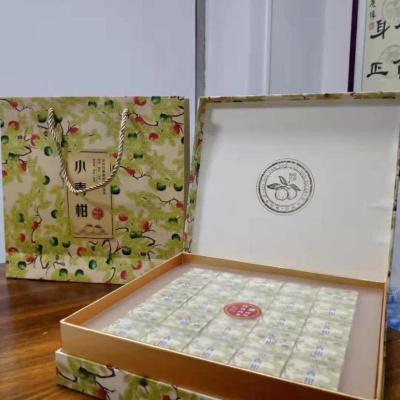 狗牯脑(红茶小青柑)25个礼盒装