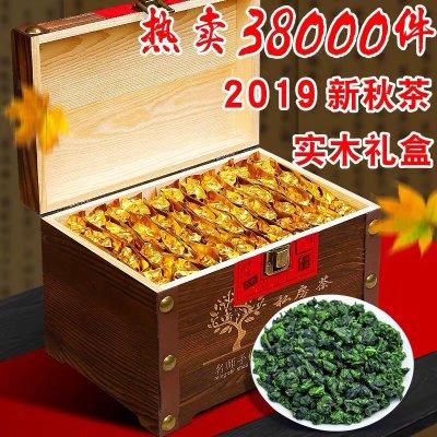 【逸云轩·私家茶园】福大量大,最是有料产地高端浓香型铁观音,一箱一斤装