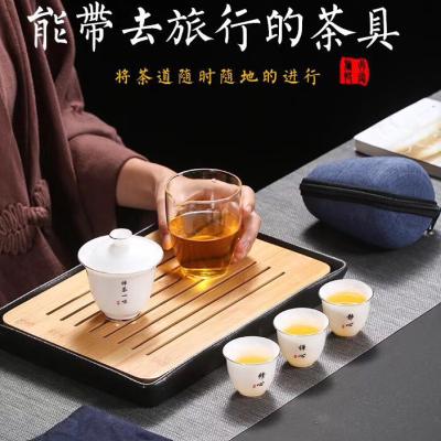 旅行套装简便茶具