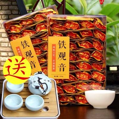 送茶盘铁观音茶叶浓香型2019新茶乌龙茶散装袋装礼盒装共500g