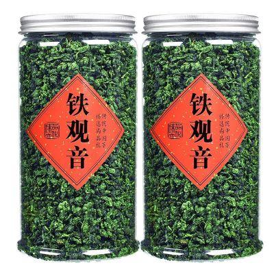 2019新茶铁观音茶叶浓香型高山乌龙茶兰花香散装罐装250g500g批