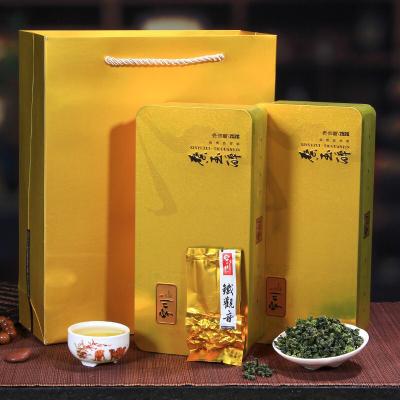 安溪铁观音 茶叶 安溪乌龙茶 铁盒装 小袋真空包装250g~500g
