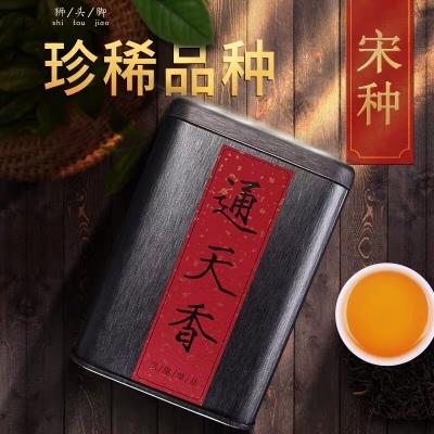宋种【通天香】125g稀有品30年树龄高山特级乌岽单丛凤凰单枞茶叶