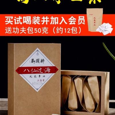 【亏本试喝】高山乌岽8种凤凰单丛散装鸭屎香大乌叶潮州单枞新茶包