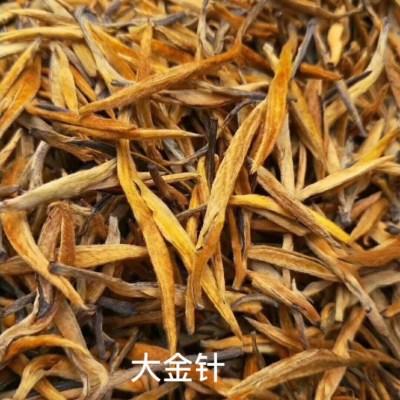 云南凤庆大金针滇红工夫茶蜜香500克滇红茶古树红茶大金针滇红工夫茶送礼