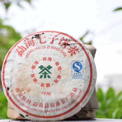 云南普洱茶06年福海茶7536老生茶福海茶厂出品干仓存放357克