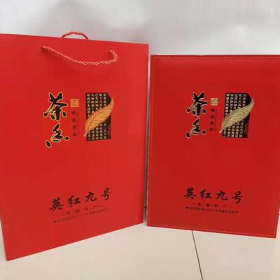 英红九号 新秋茶 300g装/礼158元 全国包邮 自家种植有机茶。