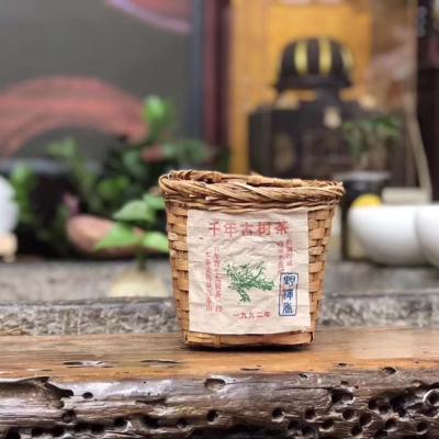 1992年云南普洱熟茶千年古树茶野樟香大叶种晒青毛茶为原料