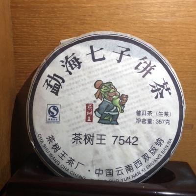 普洱茶生茶云南西双版纳勐海七子饼茶10年茶357克茶树王