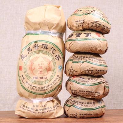 凤凰沱茶一条500g 普洱茶生茶2017年