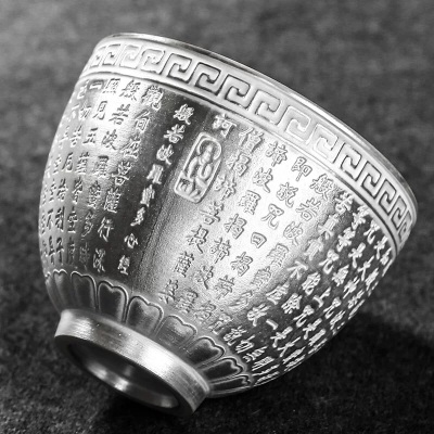 鎏银陶瓷心经杯银杯