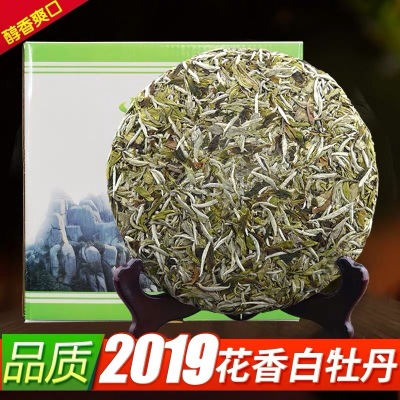 2019年福鼎白茶蟠溪明前花香白牡丹 300克