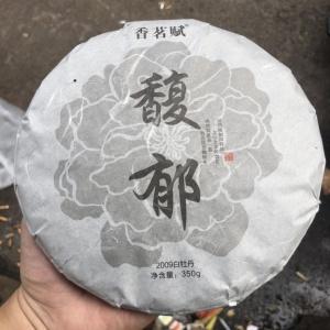 2009年福鼎白茶 白牡丹 带sc认证