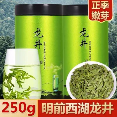 杭州原产西湖龙井茶茶叶绿茶2019新茶今年明前茶春茶250g散装