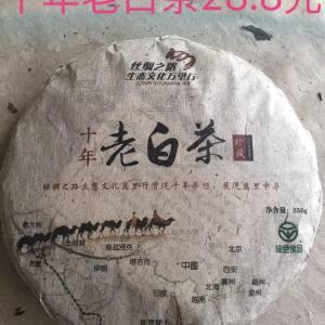 十年老白茶 28.8元 亏本福利价格 2007年福鼎陈年老寿眉 太姥山