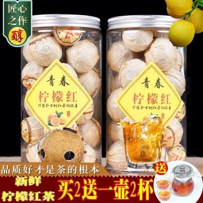 新鲜柠檬红茶 柠檬红 小金柠水果茶云南滇红小柠红茶叶250g礼盒装