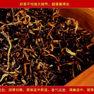 春芽 英德红茶 英红九号 英红9号 浓香金芽 买一斤送半斤共750克