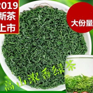 2020年明前高山毛峰手工绿茶 碧螺春 茶农福利直销一手价格。250g