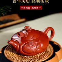 正宗宜兴紫砂壶茶壶茶具茶杯套装全手工壶名人紫砂壶龙壶鱼化龙壶280