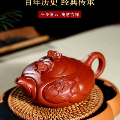 正宗宜兴紫砂壶茶壶茶具茶杯套装全手工壶名人紫砂壶龙壶鱼化龙壶260容量