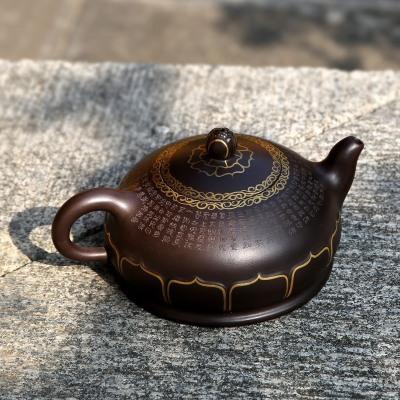 正宗宜兴紫砂壶茶壶茶具茶杯套装名人紫砂壶纯手工壶莲花壶容量400