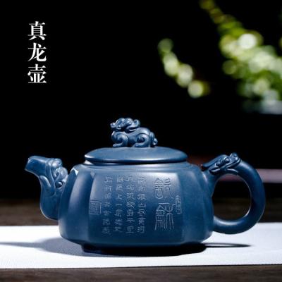 正宗宜兴紫砂壶茶壶茶具茶杯套装名人紫砂壶手工壶四方壶龙壶容量300