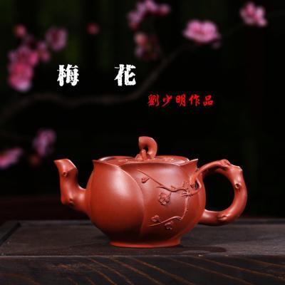 正宗宜兴紫砂壶茶壶茶具茶杯套装梅花壶纯手工壶名人紫砂壶容量330