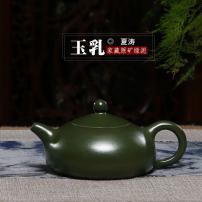 正宗宜兴紫砂壶茶壶茶具茶杯套装名人紫砂壶纯手工壶玉乳壶紫砂壶容量180