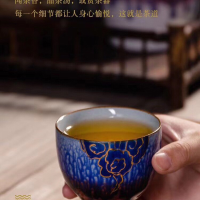 窑变陶瓷主人杯