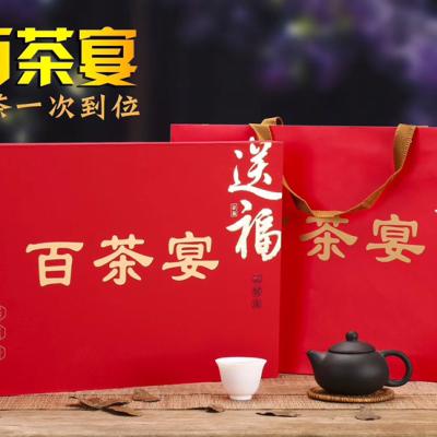 2019新茶百茶宴十五种茶金骏眉龙井普洱正山小种铁观音柠檬菊小青柑等等