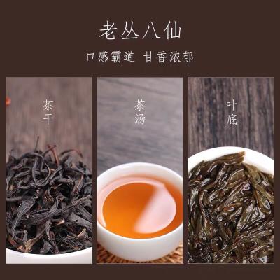 凤凰单纵茶 老枞八仙 碳焙浓香 潮州乌岽高山单枞茶500g