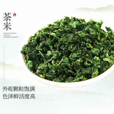 安溪铁观音茶叶浓香型2019新茶秋茶乌龙茶盒装小包装礼盒装共500g