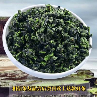 2019新茶 安溪红魁铁观音新茶盒装 特级浓香型铁观音茶叶袋装包邮