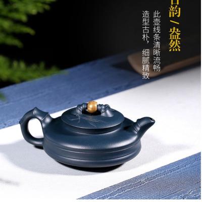 正宗宜兴紫砂壶茶壶茶具茶杯套装名人紫砂壶全手工壶时来运转壶容量280